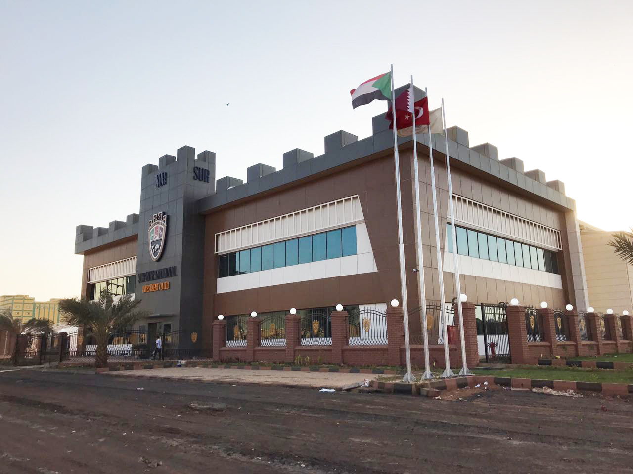 Sur International Sudan Khartoum Headquarters & Factory